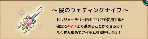 2021y06m14d_194720512