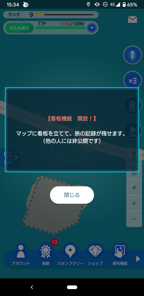 Screenshot_20200715-153439