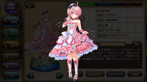 Screenshot_20180830-134354