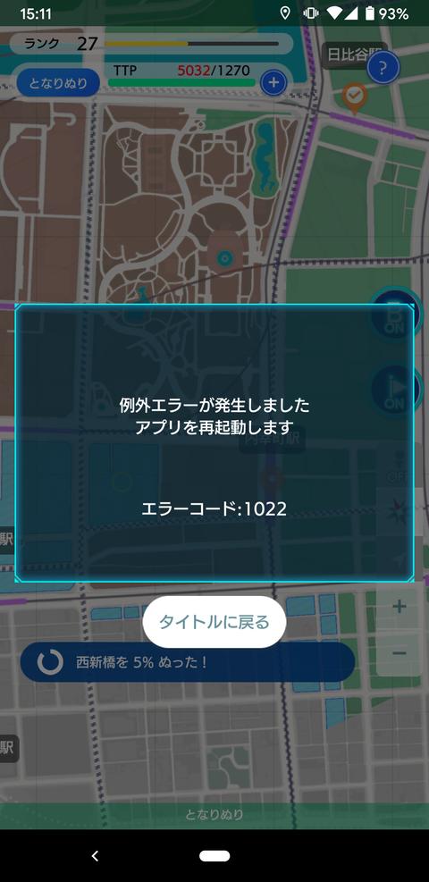 Screenshot_20200725-151119