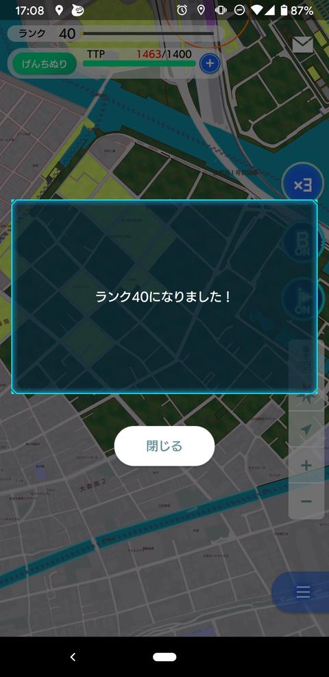 Screenshot_20210101-170836