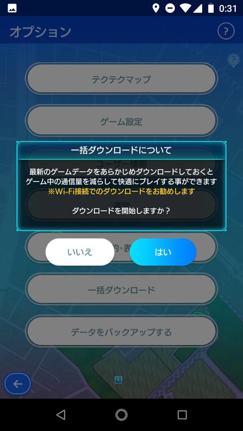 Screenshot_20181205-003107