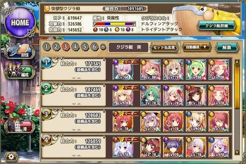 20160929kujira05