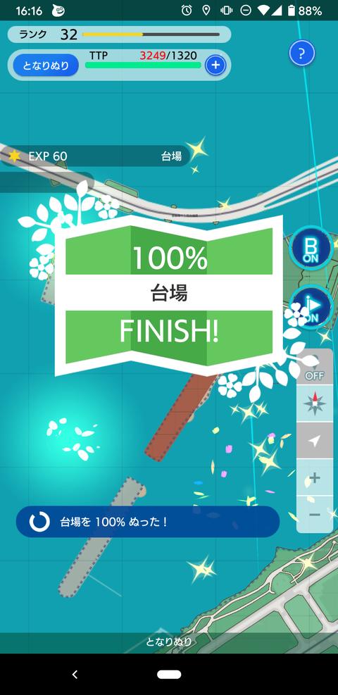 Screenshot_20201014-161635