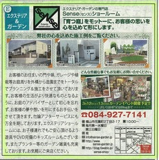img-126152232-0001