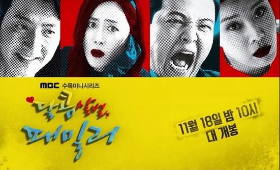 2015年-韓ドラ-ランキング18