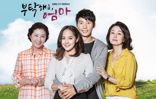 2015年-韓ドラ-ランキング01