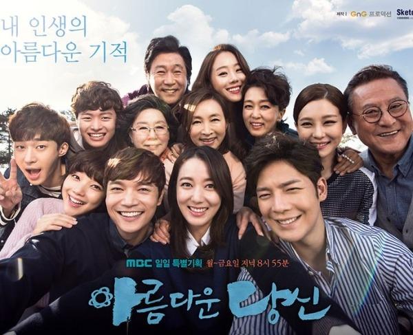 2015年-韓ドラ-ランキング12