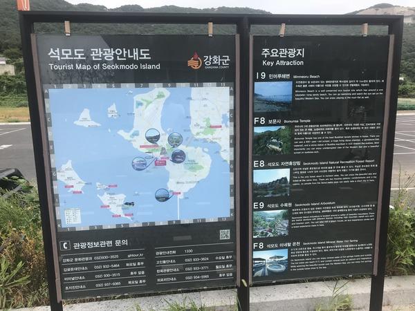 韓国江華主要観光地