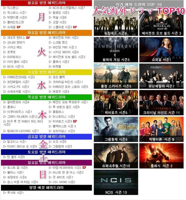 韓国番組ー再放送ー視聴ー無料サイト06