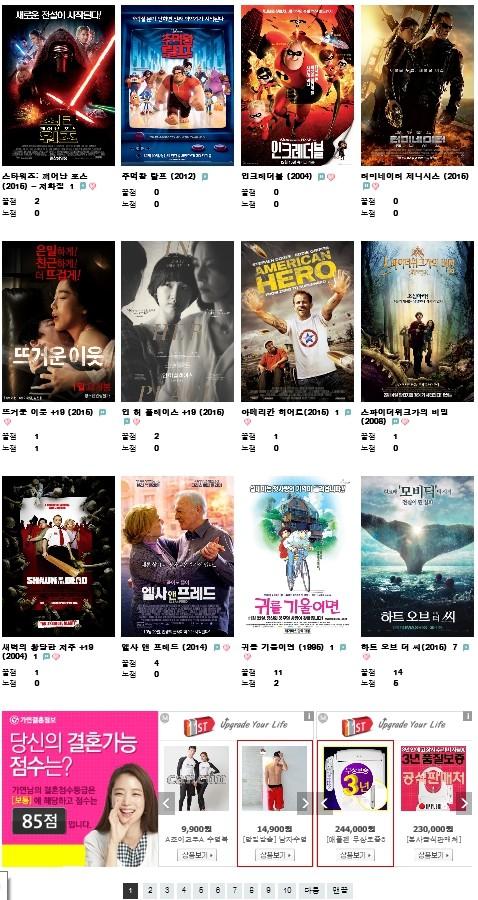 韓国番組ー再放送ー視聴ー無料サイト10