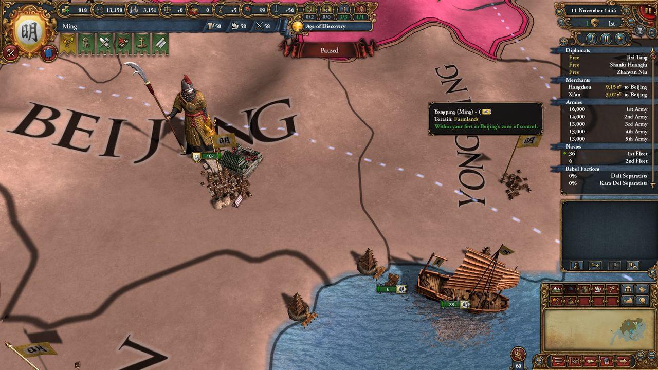 EU4のアジア強化DLC「Mandate of Heaven」新要素をざっくりとチェックし