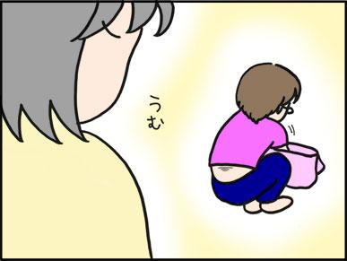 イメージ漫画2