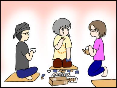 イメージ漫画4
