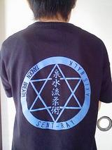 泉水流Tシャツ