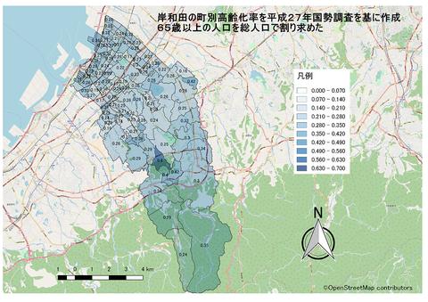 岸和田の高齢化率