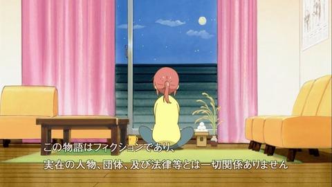 【アニメ感想】小林さんちのメイドラゴン 第8話 やっとエルマ登場!&小林とトールの喧嘩!!
