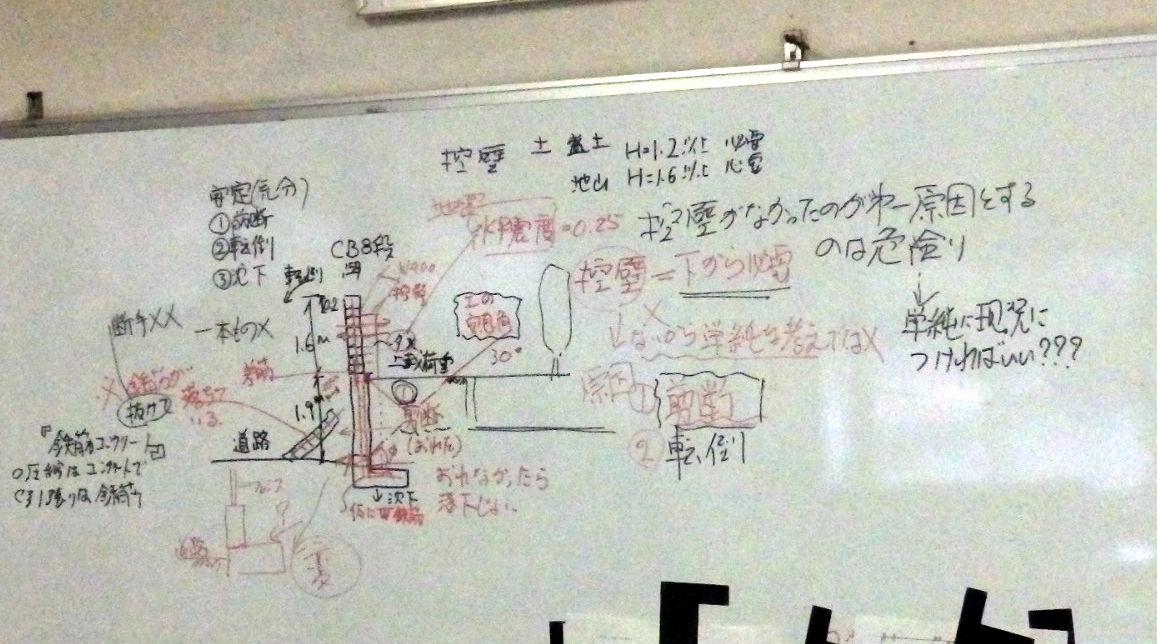 大阪地震 (2)