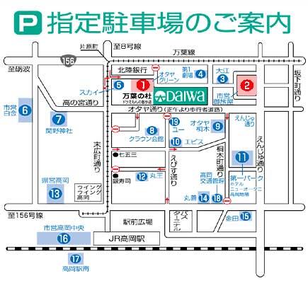takaoka-mapparking2