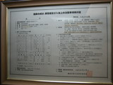 99c055a5.JPG