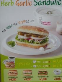 ミスドの商品サンドイッチ