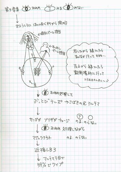 プリンター用ドライバ¥IMG_004