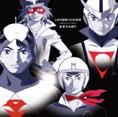 UNDER COVER - タツノコ・ソングス(音屋吉右衛門)