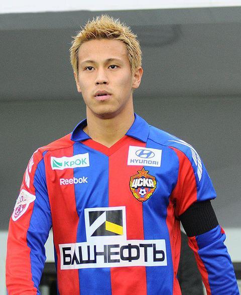 Keisuke_Honda_CSKA