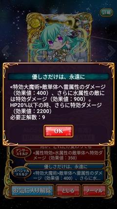 2017090105
