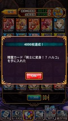2017102705