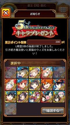 2018032602