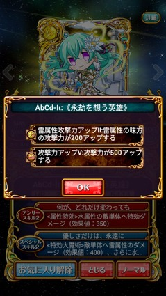 2017090104