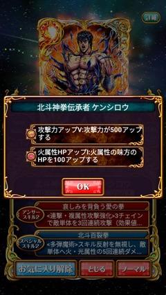 2017090704
