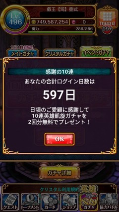 2018090601