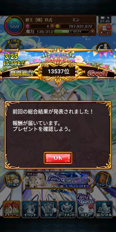 Screenshot_20190325-02