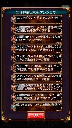 2017090708