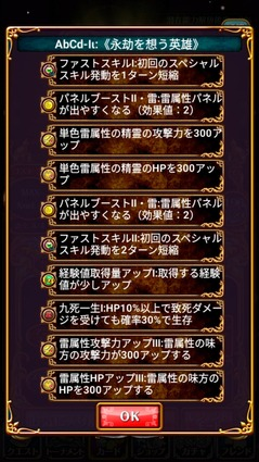 2017090102