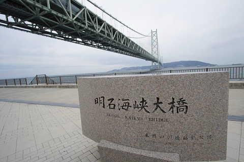 明石大橋480