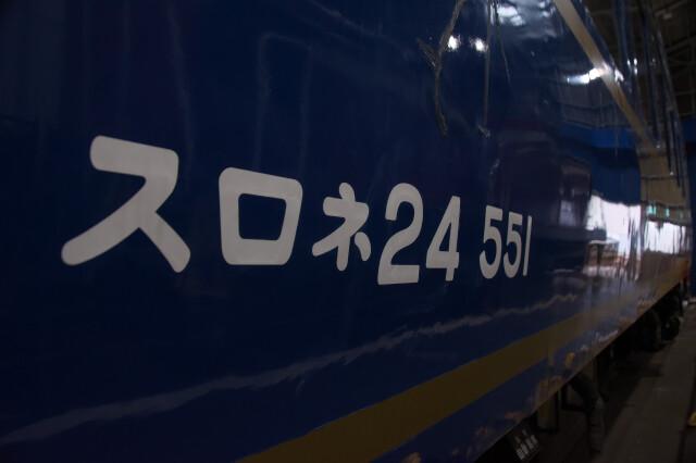 DSC_7388