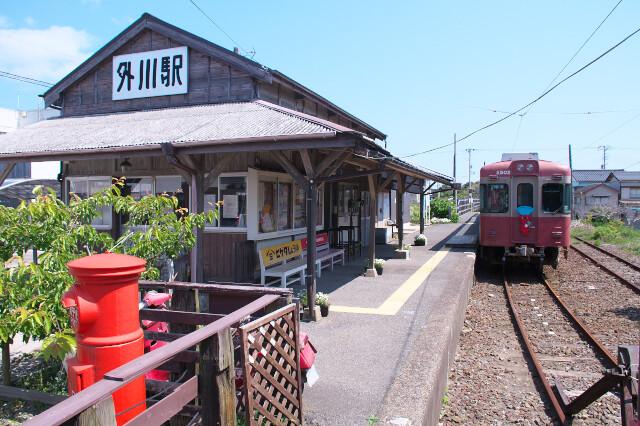 銚子電鉄2000形20200429外川9