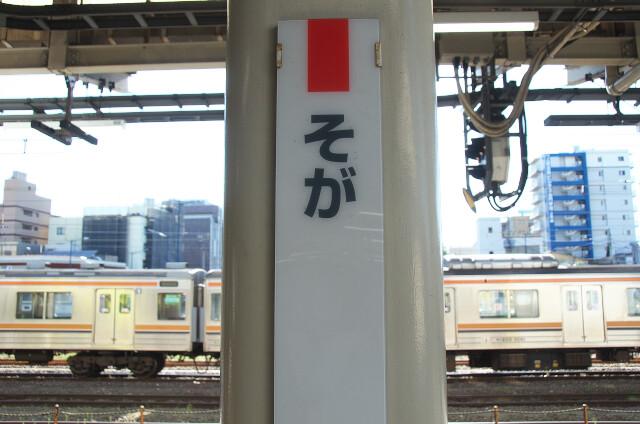 DSC_9330