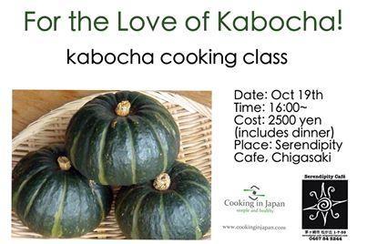 kabocha cooking class
