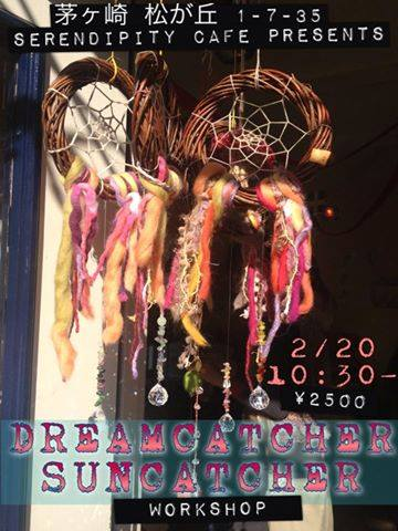 dreamcather
