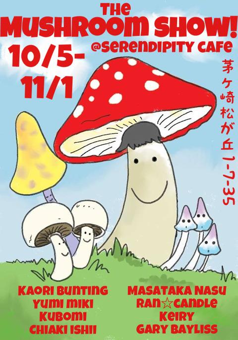 mushroom show