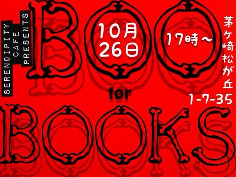 boo for books