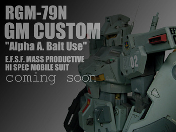 GMcustom_soon