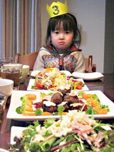 タマキ3歳誕生日01