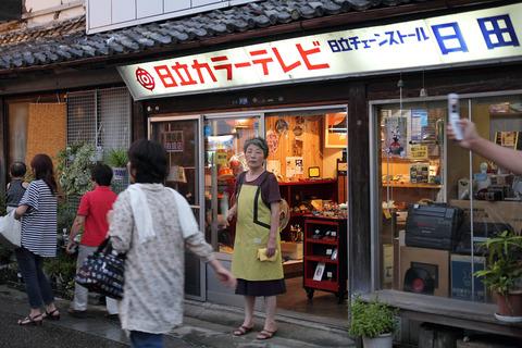 hitachi2s