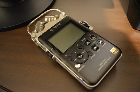 PCM-D100