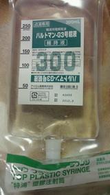 54bdc90d.jpg